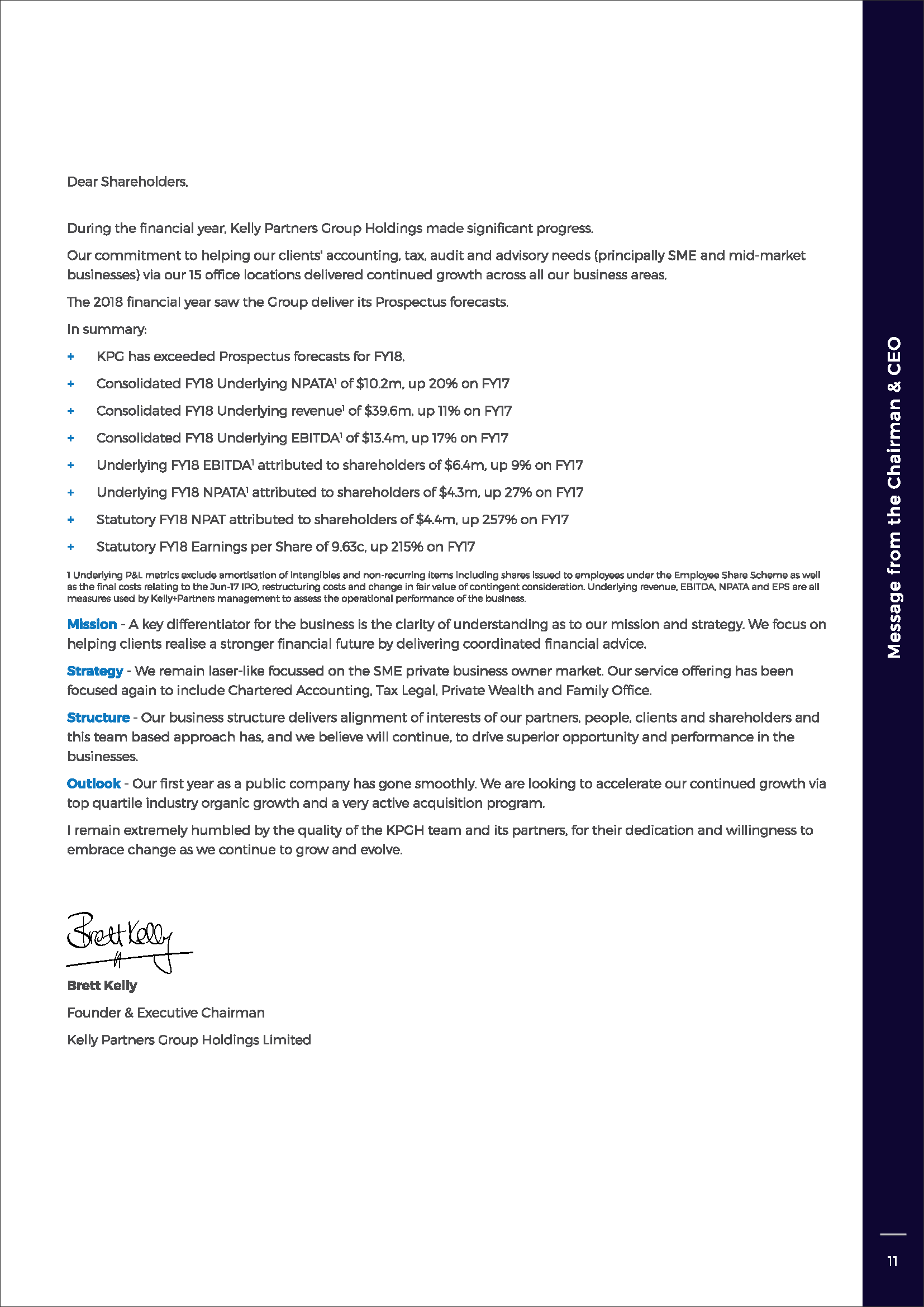 2018 Annual Letter